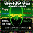 Krisp fm 2nd Birthday roller